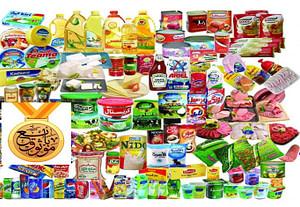 51547000 صورة مميزة لمنتجات متنوعة بالسوبر الماركت المصري