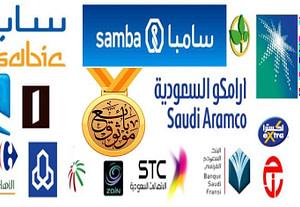 5442قاعدة بيانات لشركات سعودية بغرض التسويق