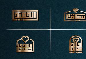 4378خدمة تنفيذ الشعارات والتايبوجرافي والمخطوطات بالخط العربي.