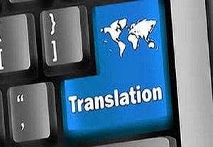 9136ترجمة احترافية من اللغة العربية الي الأنجليزية و من الأنجليزية الي العربية