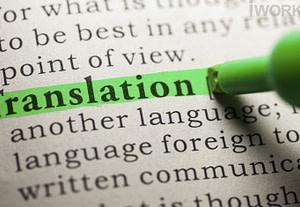 7487أسرع و أدق ترجمة ل 1000 كلمة في غضون 4 ساعات.