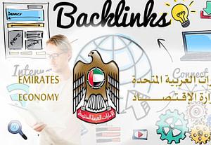 5882اخصل عجيست بوست دائم من موقع اماراتى حكومى كبير
