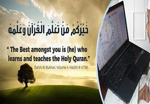 9477أقدم لكم خدمة تصحيح تلاوة القرآن الكريم وتحفيظه للكبار والصغار
